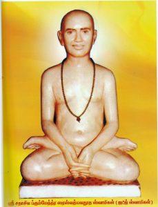 Judge Swamigal