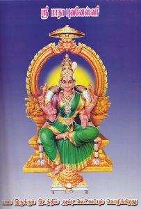 srhI bhuvaneswari